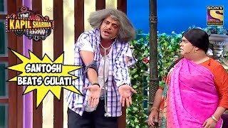 Santosh Beats Mashoor Gulati - The Kapil Sharma Show