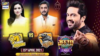 Jeeto Pakistan League | Ramazan Special | 15th April 2021 | ARY Digital