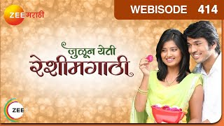 Julun Yeti Reshimgaathi | Marathi Serial | Episode 414 | Zee Marathi Tv Show | Webisode
