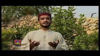 Badar Munir - Gunahon Ki Aadat - Ya Rasool Allah
