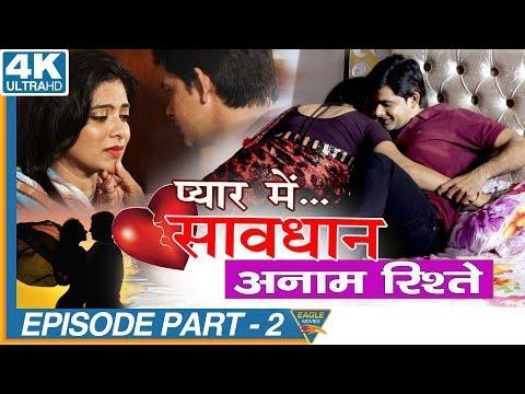 India Alert    Episode 145    Khoobsurat Padosan