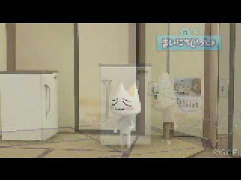 Mainichi Issho - Toro Cleans His Fridge