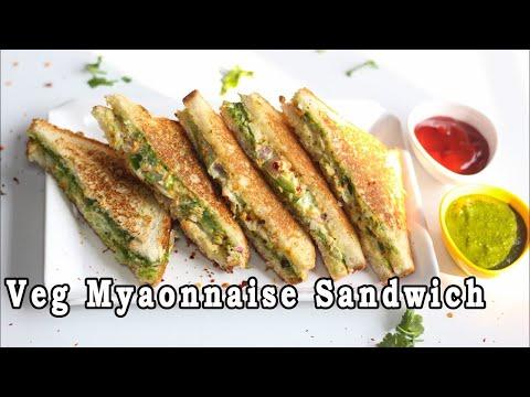 Veg Mayonnaise Sandwich Recipe For Breakfast | Mintsrecipes #170