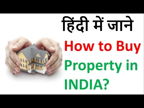 प्रोपेर्टी खरीदने का पूरा तरीका? (How to buy property in India: A step by step guide)