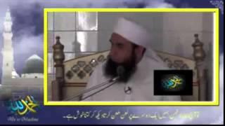 Allama Ahmed Naqshbandi NARSAPUR waqiye ka reply - The Most
