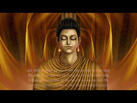 'Pha Hung'Incantation to praise the grace of Buddha, Dharma and Monk