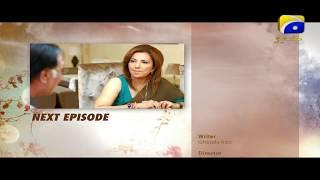 BETI JAISI - Episode 59 Teaser | HAR PAL GEO