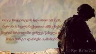 ვაკის პარკი - ბრძოლა წესების გარეშე ტექსტი /?/ lyrics