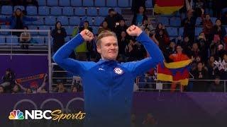 2018 Winter Olympics Recap Day 10 I Part 2 I NBC Sports
