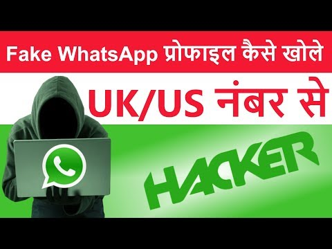 Fake Whatsapp Profile Create using UK/US Number | Use Virtual Number for WhatsApp Call sms || hindi
