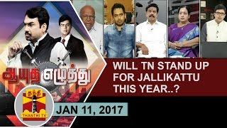(11/01/2017) Ayutha Ezhuthu | Will TN stand up for Jallikattu this year..? | Thanthi TV