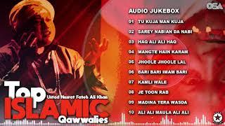 Top Islamic Qawwalies | Audio Jukebox | Nusrat Fateh Ali Khan | Complete Qawwalies | OSA Worldwide