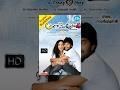Ala Modalaindi Telugu Full Movie Nani Nithya Menon Nandini Reddy Kalyani Malik