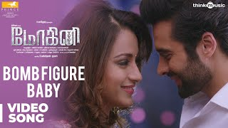 Mohini Songs | Bomb Figure Baby Video Song | Trisha | R. Madhesh | Vivek-Mervin