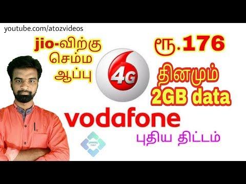 vodafone best data offer   New plan   in tamil