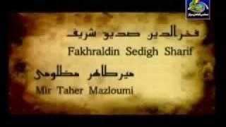 hazrat ibrahim in urdu part 1
