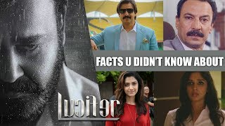 Facts you didn't know about Lucifer | Mohanlal | Prithviraj Sukumaran