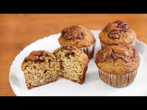 Nutella Swirled Banana Muffins | SweetTreats