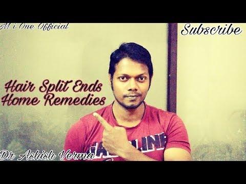 Hair split end remedy By Dr Ashish Verma