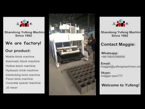 New Design DMYF-18A mobile block machine 18 pcs/mold made in China