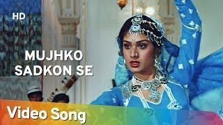 Mujhko Sadko Se Kothe Pe | Maa Beti (1987) | Meenakshi Seshadri | Dance Hits