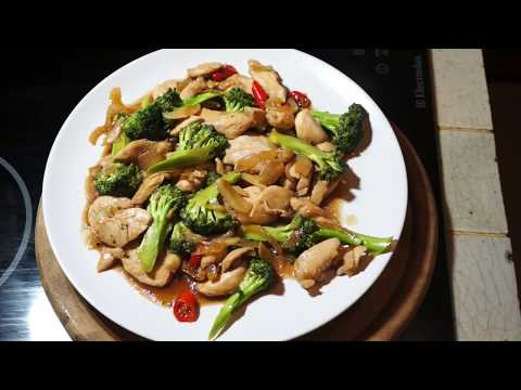 Chicken Broccoli - How to make Chinese Chicken Broccoli