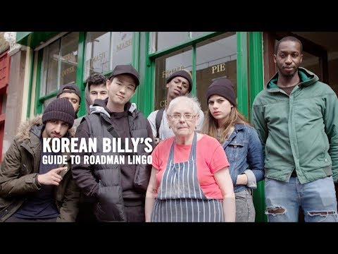 Korean Billy's guide to Roadman Lingo with a Galaxy Note8