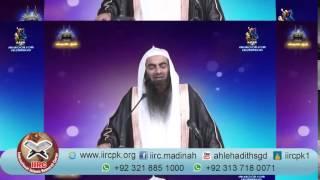 Safar Me Zohar Asr Aur Magrib Isha Ko Jama Kya Ja Sakta Hai By Syed Tauseef Ur R HIGH