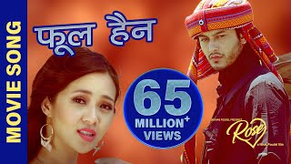 "PHOOL HOINA - ""ROSE"" Movie Song 