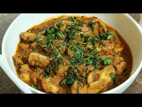 Mushroom Curry Recipe | How To Make Mushroom Masala Curry | Spicy Mushroom Gravy | Neelam Bajwa