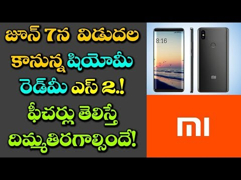 WOW! Xiaomi Redmi S2 to be LAUNCHED Soon | Mobile Technological Updates | VTube Telugu