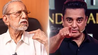 """""""I want to participate in Bigg Boss"""" Kamal"""