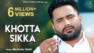 KHOTTA SIKKA ● MANINDER BATTH ● Official HD Video ● Latest Punjabi Song 2018 ● HAAਣੀ Records