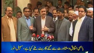 Sindh govt fixes sugar cane price, crushing season to begin today