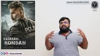 Kadaram Kondan review by Prashanth