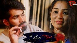 The Last Meet   Latest Telugu Short Film 2017   Directed by Shiva Ram Reddy   #TeluguShortFilms