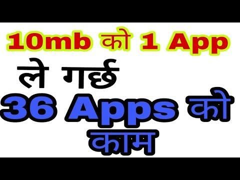 2018 को सबैभन्दा खतरनाक App | MUST DOWNLOAD Android App In Nepali | By Uv Advice