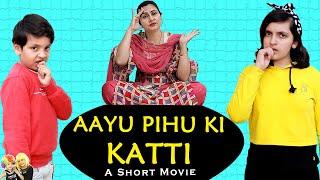 AAYU PIHU KI KATTI | A Short Movie #Family #Comedy Brother vs Sister | Aayu and Pihu Show