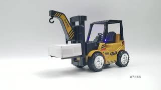 4GL Forklift RC Car Forklift Remote Control Car RC Toys Forklift Toys Kereta Kontrol Murah