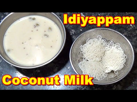 Coconut Milk for Idiyappam Recipe in Tamil | இடியாப்ப தேங்காய் பால்