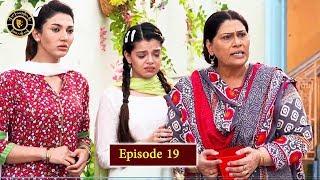 Babban Khala Ki Betiyan Episode 19 - Top Pakistani Drama
