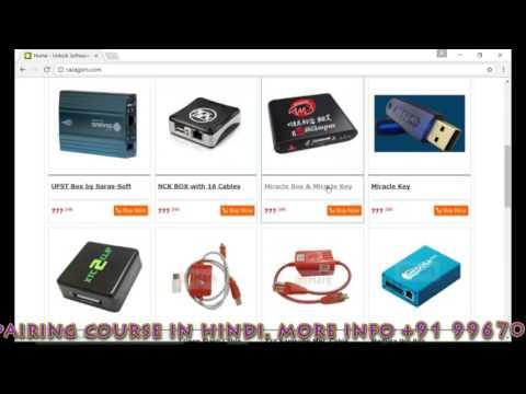 Buy Mobile Flashing Box Miracle,Atf ,z3x pro box etc very low price