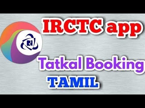 IRCTC  #Tatkal Booking app in #Tamil