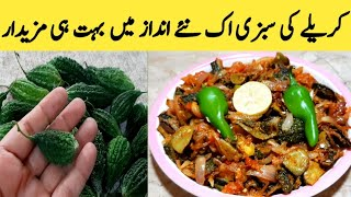 Karele Pyaz Ki Recipe ..How To Make Pyaz Karela Very Tasty By Maria Ansari ..