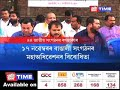 12 hour Assam bandh on Oct 23 in protest against Citizenship Bill