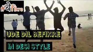 Ude Dil Befikre (In Desi Style)-BEING DESII