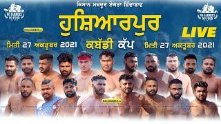 🔴[Live] Hoshiarpur | All Open Kabaddi Cup 27 Oct 2021