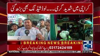 Worst Load shedding hit Karachi