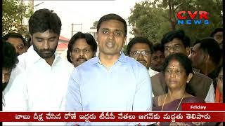 MP Mithun Reddy Speaks to Media After YS Jagan Parliament Meet | CVR News