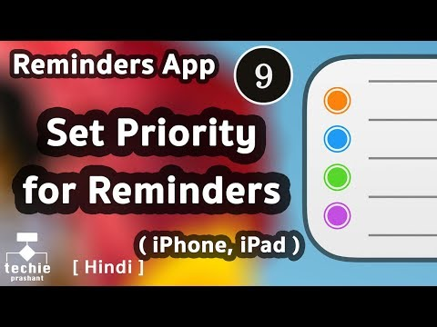 How to Set Priority for Reminders - iPhone / iPad - iOS11. HINDI